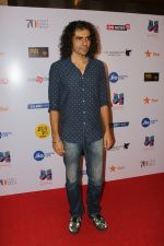 Imtiaz Ali at the Mami Special Screening Of Film Lies We Tell on 17th Oct 2017 (39)_59e71562845c8.JPG