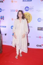 Anupama Chopra at Jio Mami 19th Mumbai Film Festival on 18th Oct 2017 (28)_59ec7ea901c7f.JPG