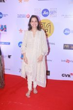 Anupama Chopra at Jio Mami 19th Mumbai Film Festival on 18th Oct 2017 (30)_59ec7eab92bfc.JPG