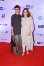 Anupama Chopra, Kiran Rao at Jio Mami 19th Mumbai Film Festival on 18th Oct 2017 (43)_59ec7eb43c270.JPG