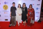 Anupama Chopra, Kiran Rao at Jio Mami 19th Mumbai Film Festival on 18th Oct 2017 (55)_59ec7eb6ec3c8.JPG