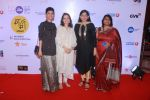 Anupama Chopra, Kiran Rao at Jio Mami 19th Mumbai Film Festival on 18th Oct 2017 (61)_59ec7eb90194d.JPG