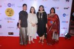 Anupama Chopra, Kiran Rao at Jio Mami 19th Mumbai Film Festival on 18th Oct 2017 (64)_59ec7eb9946a1.JPG