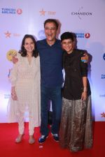 Anupama Chopra, Vidhu Vinod Chopra, Kiran Rao at Jio Mami 19th Mumbai Film Festival on 18th Oct 2017 (79)_59ec7f09b49a2.JPG