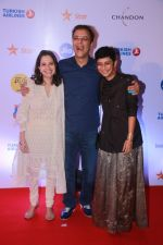 Anupama Chopra, Vidhu Vinod Chopra, Kiran Rao at Jio Mami 19th Mumbai Film Festival on 18th Oct 2017 (81)_59ec7f0a578e3.JPG