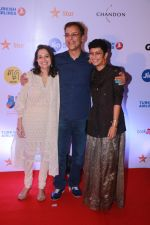 Anupama Chopra, Vidhu Vinod Chopra, Kiran Rao at Jio Mami 19th Mumbai Film Festival on 18th Oct 2017 (83)_59ec8038d4bd7.JPG