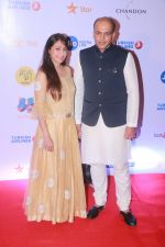Ashutosh Gowariker, Sunita Gowariker at Jio Mami 19th Mumbai Film Festival on 18th Oct 2017 (164)_59ec7f1870ce6.JPG