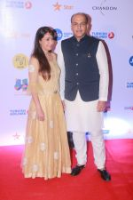 Ashutosh Gowariker, Sunita Gowariker at Jio Mami 19th Mumbai Film Festival on 18th Oct 2017 (165)_59ec7f19189bf.JPG
