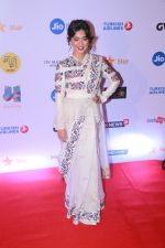 Sayani Gupta at Jio Mami 19th Mumbai Film Festival on 18th Oct 2017 (200)_59ec7fe6affbf.JPG
