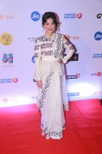 Sayani Gupta at Jio Mami 19th Mumbai Film Festival on 18th Oct 2017 (201)_59ec7fe760b28.JPG