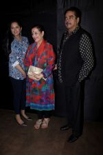 Shatrughan Sinha, Poonam Sinha at the Special Screening Of Secret SuperStar on 20th Oct 2017 (218)_59ec86a3e8e8f.JPG
