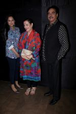 Shatrughan Sinha, Poonam Sinha at the Special Screening Of Secret SuperStar on 20th Oct 2017 (220)_59ec867c8c559.JPG