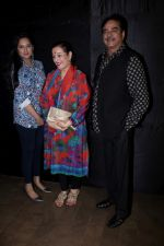 Shatrughan Sinha, Poonam Sinha at the Special Screening Of Secret SuperStar on 20th Oct 2017 (221)_59ec86a52ed21.JPG