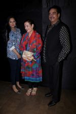 Shatrughan Sinha, Poonam Sinha at the Special Screening Of Secret SuperStar on 20th Oct 2017 (222)_59ec867d1e22e.JPG