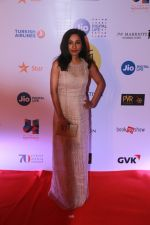 Tannishtha Chatterjee at Jio Mami 19th Mumbai Film Festival on 18th Oct 2017 (156)_59ec80223b25e.JPG
