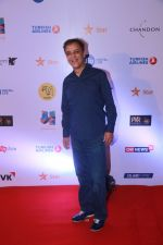 Vidhu Vinod Chopra at Jio Mami 19th Mumbai Film Festival on 18th Oct 2017 (91)_59ec803a7259c.JPG