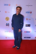 Vidhu Vinod Chopra at Jio Mami 19th Mumbai Film Festival on 18th Oct 2017 (92)_59ec803bb31e8.JPG