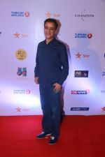 Vidhu Vinod Chopra at Jio Mami 19th Mumbai Film Festival on 18th Oct 2017 (97)_59ec804115380.JPG