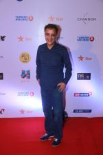 Vidhu Vinod Chopra at Jio Mami 19th Mumbai Film Festival on 18th Oct 2017 (99)_59ec80423cea0.JPG
