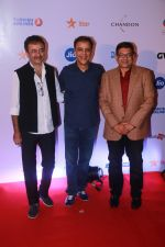 Vidhu Vinod Chopra, Rajkumar Hirani at Jio Mami 19th Mumbai Film Festival on 18th Oct 2017 (125)_59ec804806fbc.JPG