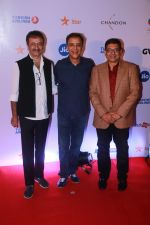 Vidhu Vinod Chopra, Rajkumar Hirani at Jio Mami 19th Mumbai Film Festival on 18th Oct 2017 (129)_59ec804a11f6e.JPG