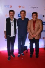 Vidhu Vinod Chopra, Rajkumar Hirani at Jio Mami 19th Mumbai Film Festival on 18th Oct 2017 (132)_59ec804ab1efb.JPG