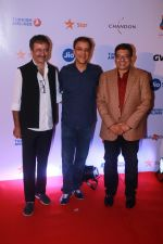 Vidhu Vinod Chopra, Rajkumar Hirani at Jio Mami 19th Mumbai Film Festival on 18th Oct 2017 (134)_59ec804c2fc63.JPG