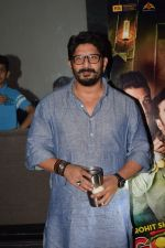 Arshad Warsi At Special Screening Of Film Golmaal Again on 21st Oct 2017 (20)_59ed8a8634d8a.JPG