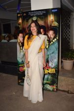 Maria Goretti At Special Screening Of Film Golmaal Again on 21st Oct 2017 (4)_59ed8a2566495.JPG