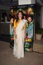 Maria Goretti At Special Screening Of Film Golmaal Again on 21st Oct 2017 (5)_59ed8a260811a.JPG