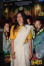 Maria Goretti At Special Screening Of Film Golmaal Again on 21st Oct 2017 (6)_59ed8a269e2d0.JPG