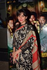 Shruti Seth At Special Screening Of Film Golmaal Again on 21st Oct 2017 (7)_59ed8a37152f7.JPG