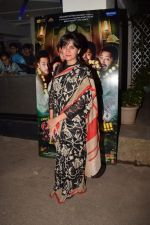 Shruti Seth At Special Screening Of Film Golmaal Again on 21st Oct 2017 (8)_59ed8a37af005.JPG