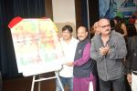 Amar Singh at the Poster & Trailer Launch Game Of Ayodhya on 24th Oct 2017 (15)_59f030d835856.JPG