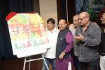 Amar Singh at the Poster & Trailer Launch Game Of Ayodhya on 24th Oct 2017 (16)_59f0309176c28.JPG