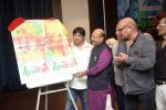 Amar Singh at the Poster & Trailer Launch Game Of Ayodhya on 24th Oct 2017 (17)_59f03092115c3.JPG