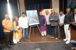 Amar Singh at the Poster & Trailer Launch Game Of Ayodhya on 24th Oct 2017 (22)_59f030951884d.JPG