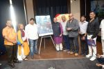 Amar Singh at the Poster & Trailer Launch Game Of Ayodhya on 24th Oct 2017 (24)_59f030962e620.JPG