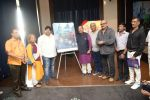 Amar Singh at the Poster & Trailer Launch Game Of Ayodhya on 24th Oct 2017 (25)_59f03096bc114.JPG