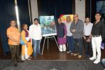 Amar Singh at the Poster & Trailer Launch Game Of Ayodhya on 24th Oct 2017 (27)_59f03097d611f.JPG