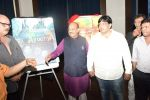 Amar Singh at the Poster & Trailer Launch Game Of Ayodhya on 24th Oct 2017 (32)_59f0309a908d9.JPG