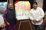 Amar Singh at the Poster & Trailer Launch Game Of Ayodhya on 24th Oct 2017 (37)_59f0309d4febf.JPG