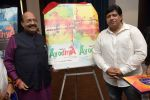 Amar Singh at the Poster & Trailer Launch Game Of Ayodhya on 24th Oct 2017 (38)_59f0309ddcf82.JPG