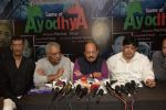 Amar Singh at the Poster & Trailer Launch Game Of Ayodhya on 24th Oct 2017 (39)_59f030a3d7f25.JPG