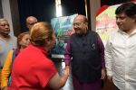 Amar Singh at the Poster & Trailer Launch Game Of Ayodhya on 24th Oct 2017 (41)_59f0309fc6743.JPG