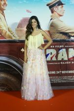 Ishita Dutta at the Trailer Launch Of Firangi on 24th Oct 2017 (46)_59f02926eb522.JPG