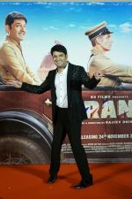 Kapil Sharma at the Trailer Launch Of Firangi on 24th Oct 2017 (28)_59f02a20b1fa4.JPG