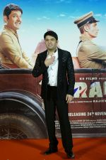 Kapil Sharma at the Trailer Launch Of Firangi on 24th Oct 2017 (30)_59f02a03a0217.JPG