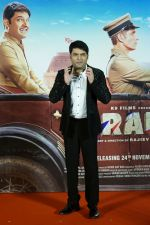 Kapil Sharma at the Trailer Launch Of Firangi on 24th Oct 2017 (31)_59f02a0431246.JPG