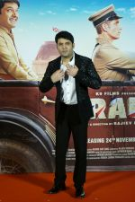 Kapil Sharma at the Trailer Launch Of Firangi on 24th Oct 2017 (32)_59f02a04b868b.JPG
